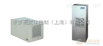 SEIFERT制冷机