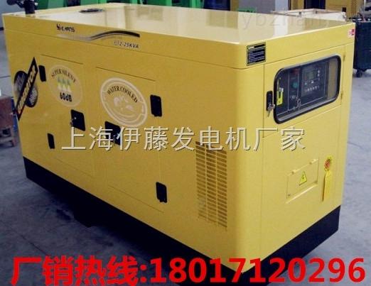 十千瓦(10KW)柴油发电机