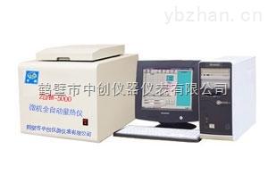 秸稈煤檢測儀器、秸稈熱值化驗設備、ZDHW-5000微機量熱儀 中創實力品牌