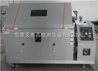 小型振動台法進口,電子真空老化測試箱原理