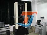微机控制拉力试验机/电液式拉力试验机/全自动拉力试验机/电子式拉力试验机