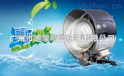 养殖场厂房车间夏季喷雾降温设备