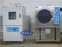 大型高低温气压试验箱