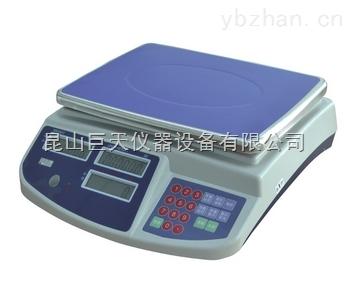 長沙3kg高精度計數天平/長沙高精度桌秤3kg批發價