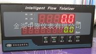 ZYY-800A智能流量积算控制仪