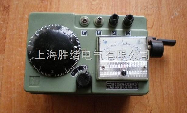 zc29b-2型接地电阻测试仪-供求商机-上海胜绪电气
