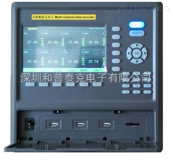 HK6800-64 多路数据采集仪