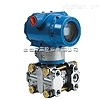 3351DR型微差压变送器 ,天康微差压变送器