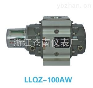 上海、苍南、西安榆林铜川咸阳延安宝鸡苍南智能型气体罗茨流量计LLQZ-100AW