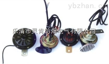 DLEC2-50~250矿用浇封型电子喇叭