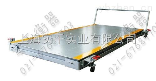 移动汽车衡-40吨移动汽车衡