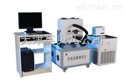 IMDRY3001-X-天津英貝兒——導熱儀,導熱系數測定儀
