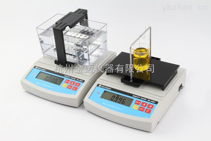 -DA-300T快速型多功能固液體比重計