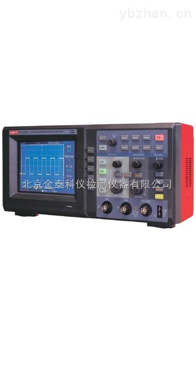 数字存储示波器UTD2202C原理北京金泰科仪批发零售