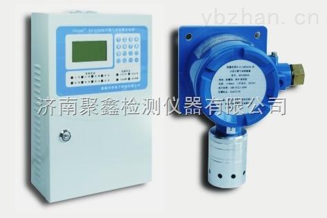 XH-G300B-氫氣報警器_氫氣泄漏報警儀XH-G300B
