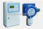 氫氣報警器_氫氣泄漏報警儀XH-G300B