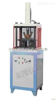 光圆钢筋弯曲试验机高端配置 40mm金属弯曲检测仪厂家