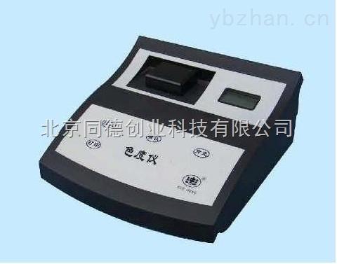 水質色度儀/水質色度檢測儀