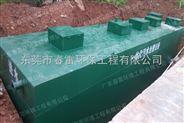 江西生活污水处理装置