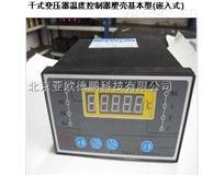 干式变压器电脑温控器 变压器用电阻温度计