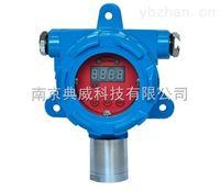 BG80固定式硫化氢检测仪
