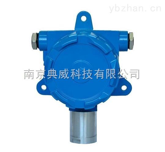 BF80-固定式氧气检测仪