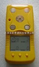 DP-3-三合一氣體檢測儀