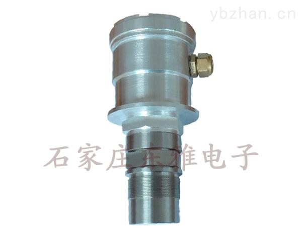 粉尘浓度检测仪  管道粉末浓度检测仪 大量程粉尘浓度检测仪