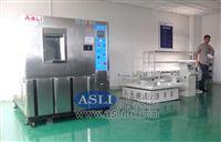 國產水冷氙燈耐候試驗箱維修