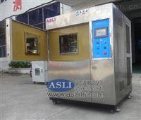 兩箱式冷熱衝擊實驗箱北京,防爆高低溫試驗箱作用公司