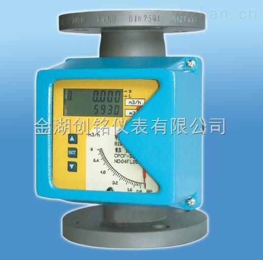 流量计 金属管浮子流量计型号