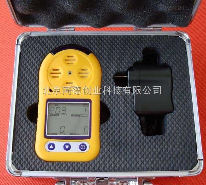 便攜式臭氧檢測儀/便攜式臭氧測定儀/單一氣體檢測儀