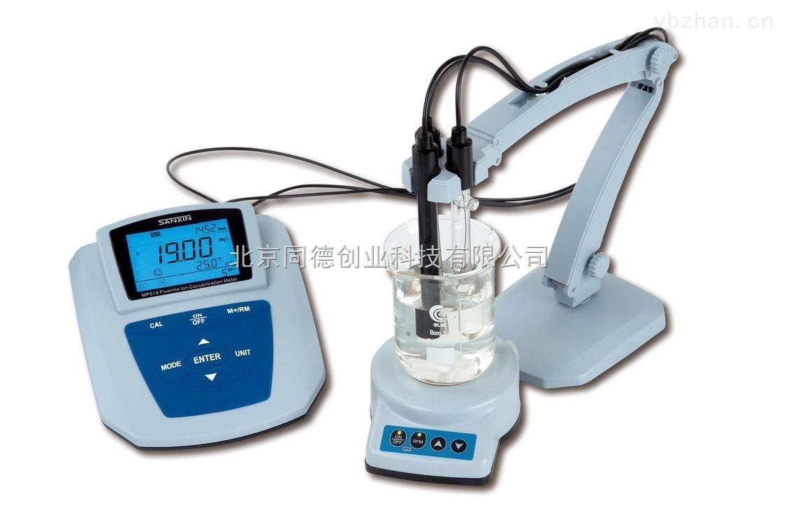 氟离子浓度计/离子浓度计/氟离子检测仪