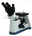 原材料分析金相显微镜