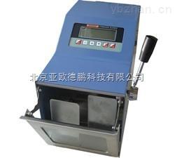 DP-BM400P-拍击式均质器