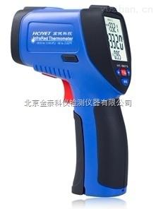 系列工业高温型红外测温仪HT-8875厂家北京金泰批发零售