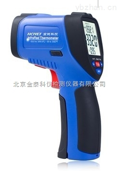 工业高温型红外测温仪HT-8879原理北京金泰科仪批发零售