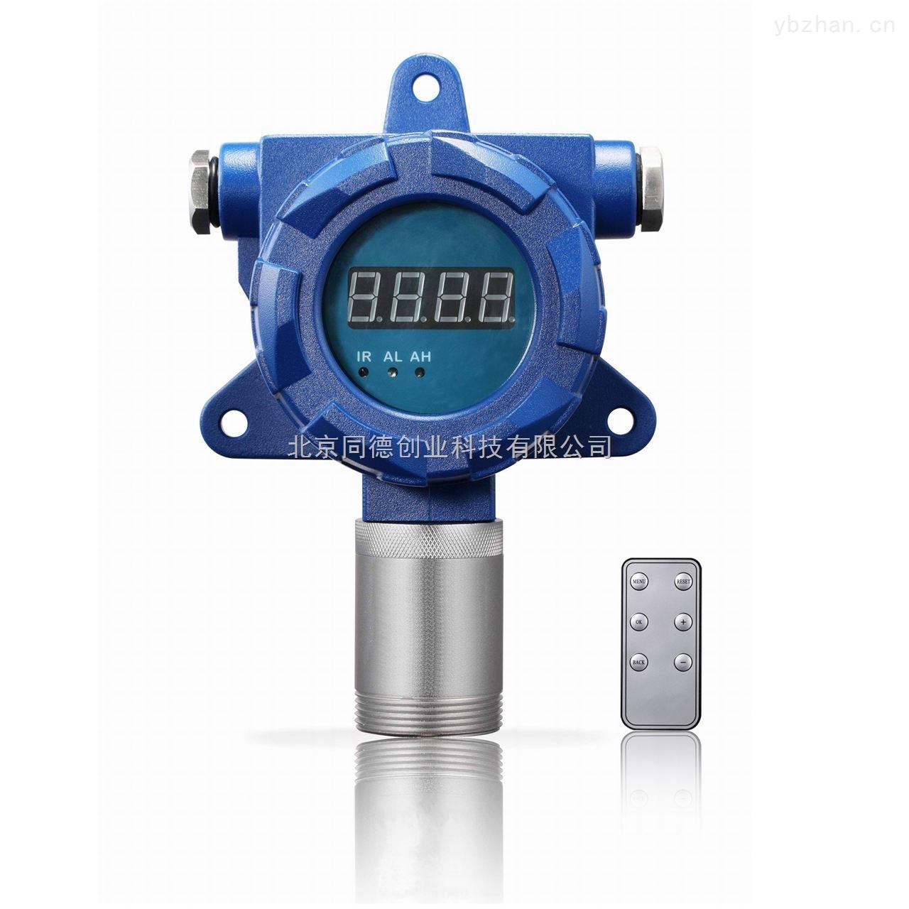 固定式硫化氫檢測儀/在線硫化氫氣體檢測儀