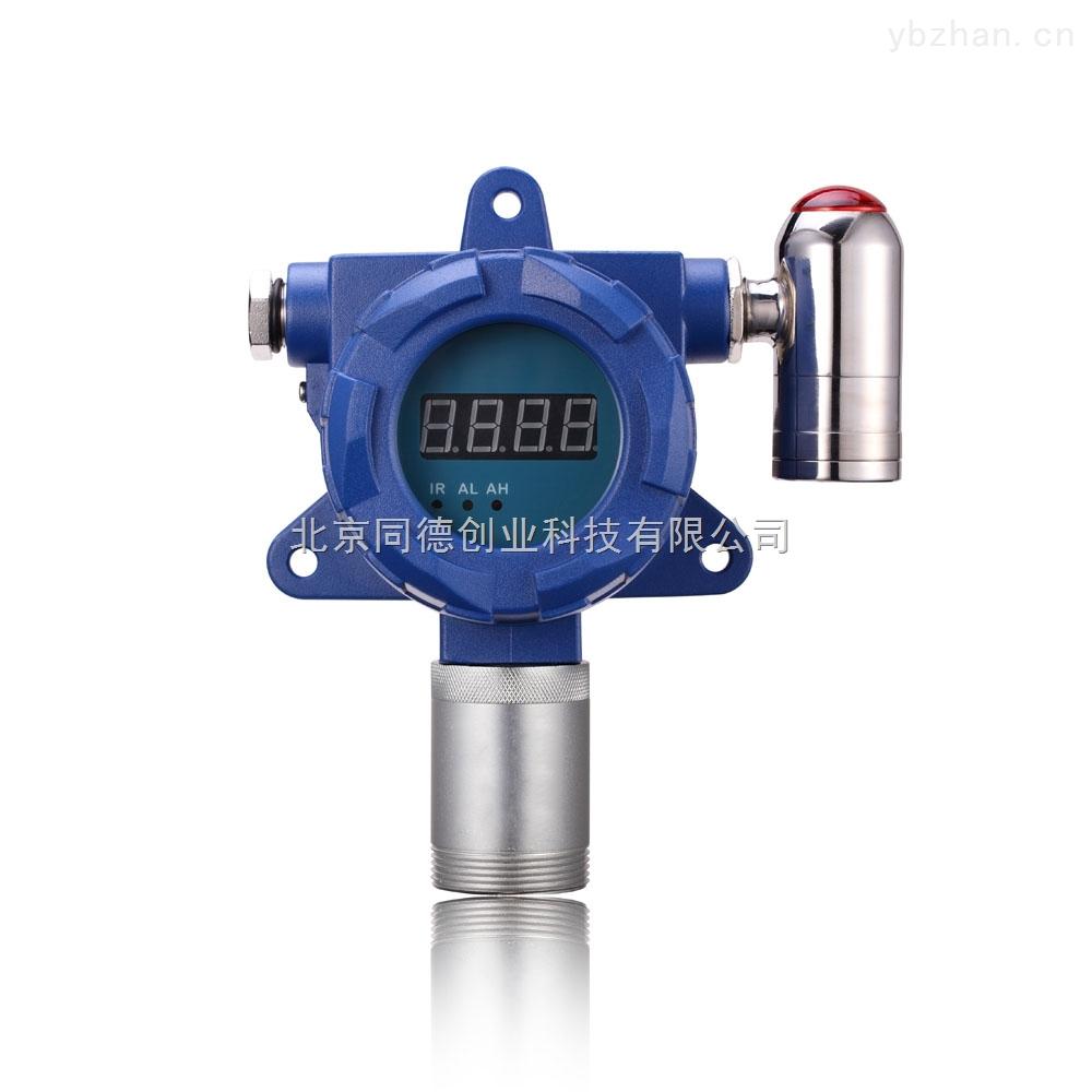 固定式可燃氣體報警儀QT90-95H-EX-A/在線可燃氣體檢測儀(帶報警)
