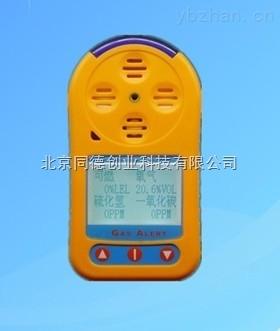 四合一气体检测仪/四合一气体分析仪