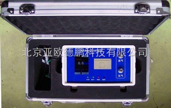 DP-PR50-O3-帶打印及自動儲存功能臭氧檢測儀/便攜式臭氧檢測儀