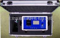 帶打印及自動儲存功能臭氧檢測儀/便攜式臭氧檢測儀