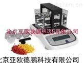 全自動塑料顆粒密度計/固體密度天平/數顯直讀式密度計/比重天平