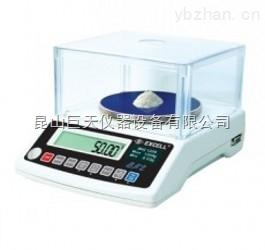 BH-1200精密天平-1200g/0.02g英展精密電子秤