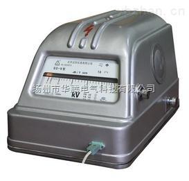 Q3-V静电电压表