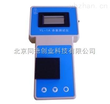 便攜式測試儀/便攜式檢測儀/分析儀