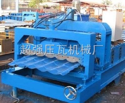 河北压瓦机河南琉璃瓦压瓦机江西复合板机C型钢机