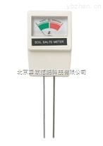 DP-M2-土壤盐度计