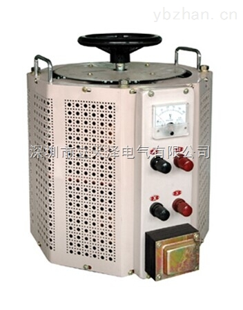 電動調壓器廠家