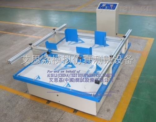 振动试验标准,老化试验箱控制系统